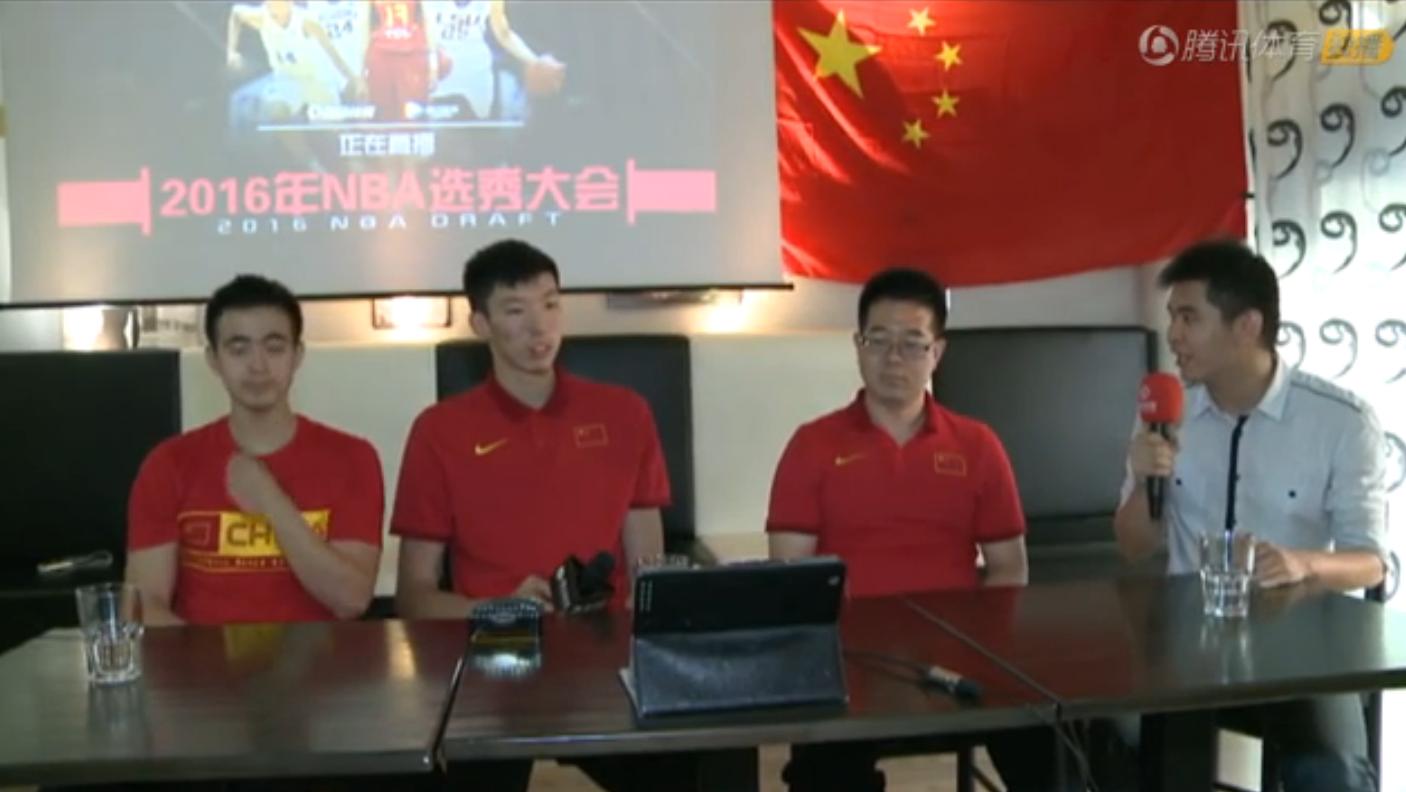 周琦被火箭选中进入NBA,接受中国媒体采访实录