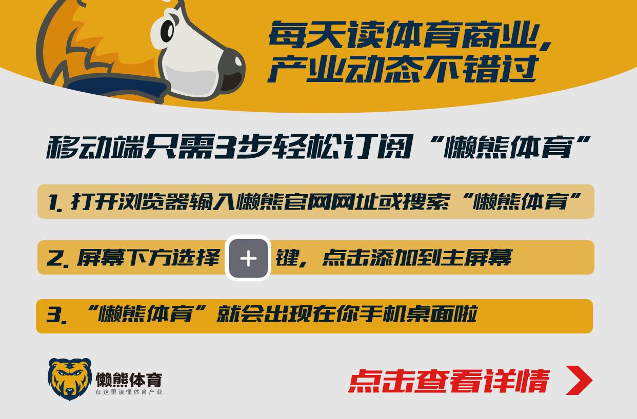 陈新创办的CFD获400万天使投资,要做中国旱地冰球推广第一人 | 创业熊