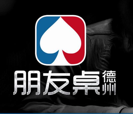 斗鱼TV、Keep完成融资,国内外12起投融资 | 投资周报