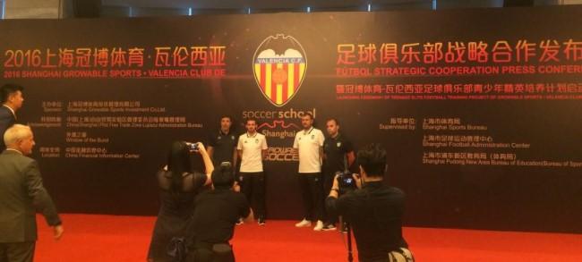 上海冠博体育联手瓦伦西亚俱乐部,签约三年打造综合性培训机构