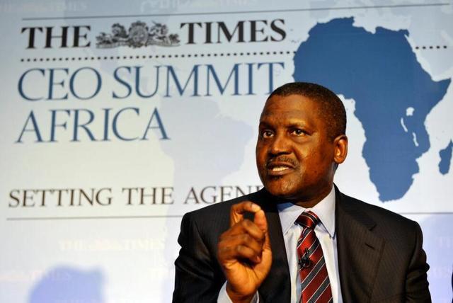 非洲首富计划四年内收购阿森纳,30年资深枪迷身家129亿美元