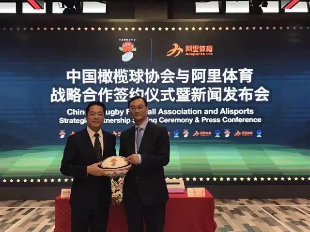 阿里体育和中国橄榄球协会合作,投资1亿美元培养100万橄榄球参与者