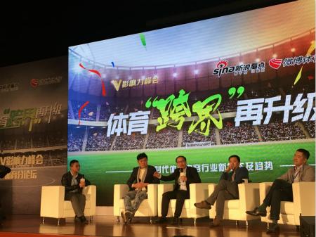 体育内容创业经验分享:定位、模式、变现和融资