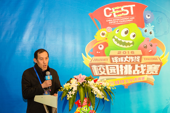 CEST《球球大作战》校园挑战赛明日打响总决赛,手游电竞市场愈发热闹了