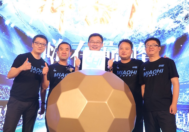 孙继海的嗨球获数千万元首笔融资,华人文化领投,腾讯和元迅基金跟投