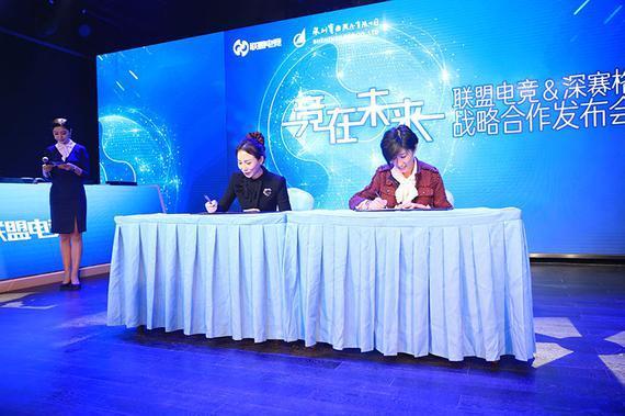 全国最大电竞馆将落户深圳华强北,300亿的电竞市场规模继续增长势头
