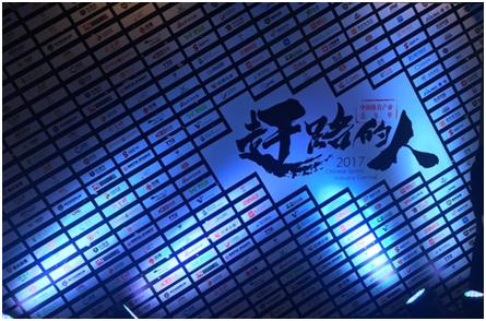 新浪体育魏江雷:体育产业的新风向哪里吹