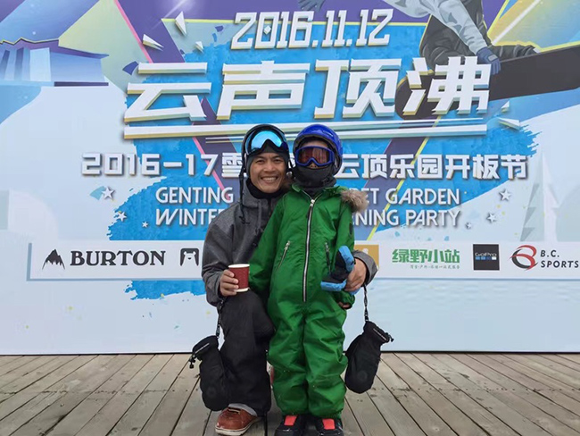 一个马来西亚家族,为什么10年前就押注了2022京张冬奥会?