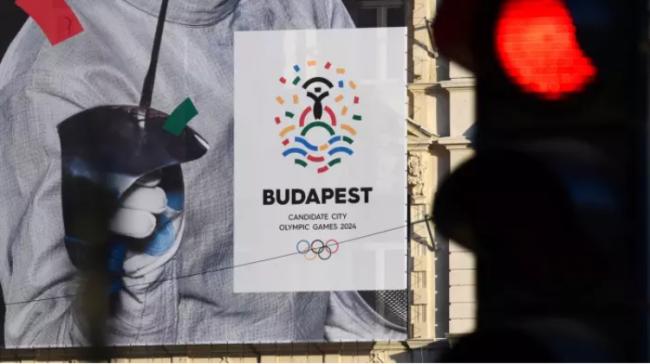 腐败与巨额开销的阴影之下,布达佩斯申奥成了一个政治问题
