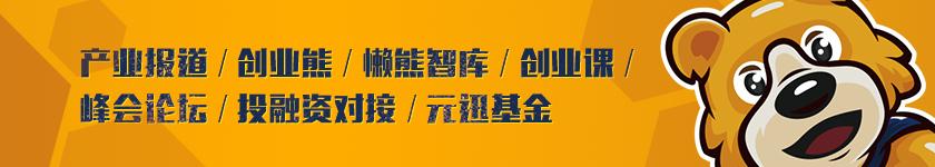 看完今年的IWF上海国际健身展,我们帮你划了6个重点