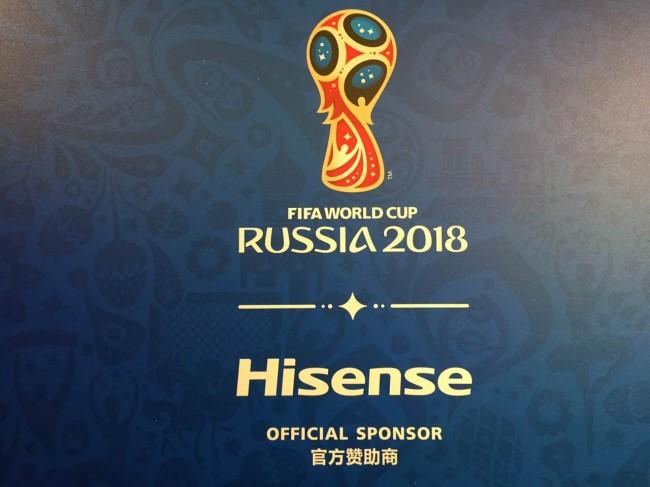 近亿美元!欧洲杯成功后,海信又赞助2018世界杯