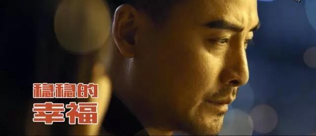 陈奕迅《稳稳的幸福》成汇仁肾宝广告歌?这事,都赖耐克 | 懒熊涨姿势