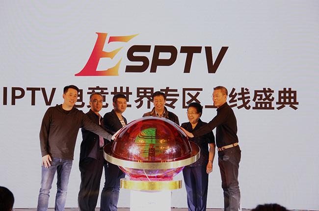 电竞世界ESPTV上线,腾讯拳头完美等达成赛事合作