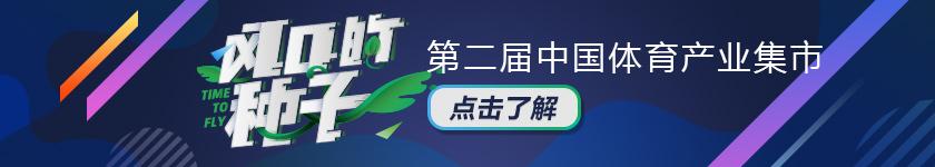 "A轮2300万顺为领投,壹季体能要在""内容+服务""上下功夫,懒熊独家财务顾问"