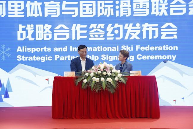 阿里体育宣布签约国际雪联,培训业务或成今年重点