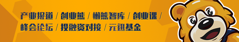 ISPO上海展上,关于户外营地、户外教育和儿童培训他们说了一些新东西