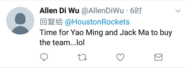 决定出售球队,亚历山大这些年与火箭都经历了什么