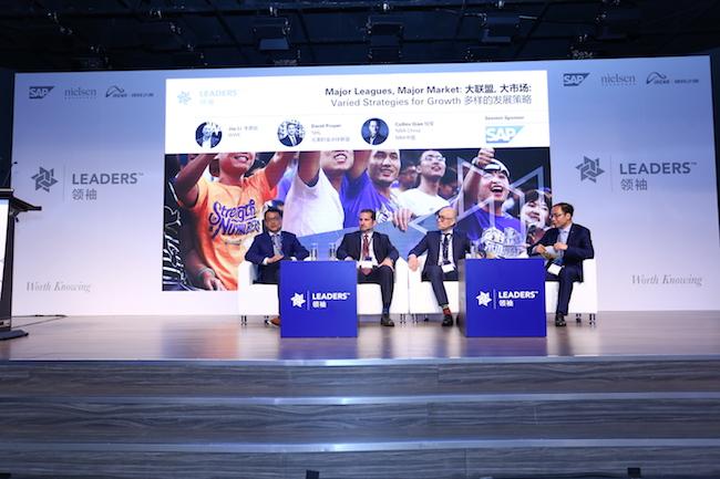 Leaders(领袖)体育商业峰会全天精华,懒熊体育担任官方媒体合作伙伴