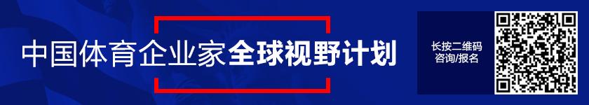耐克终于把logo印到NBA球衣上,背后是与消费者和零售商关系的重构
