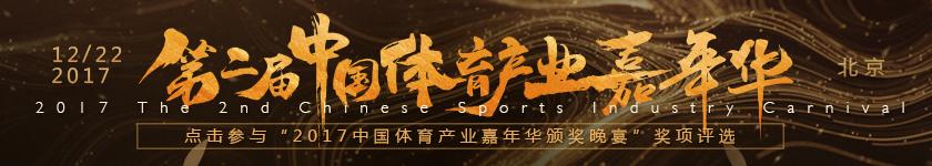 万达体育全资入股成都双遗体育,验证的是行知探索马拉松赛事的市场化