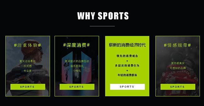 苏宁体育传媒曾钢:体育是苏宁连接消费者的重要渠道