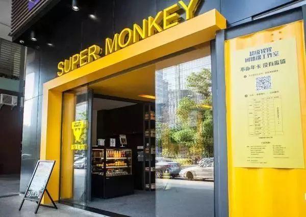 中国健身房还不那么讲品牌,拿到数亿元融资的超级猩猩想先行一步   创业熊