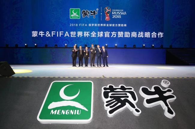蒙牛成2018世界杯官方赞助商,称将砸20亿来做营销推广