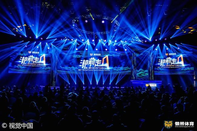 """""""潮前走""""第二届中国体育产业嘉年华在北京举办,千人盛会共讨体育如何""""破界而出"""""""