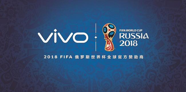 俄罗斯世界杯倒计时100天,赞助商营销大战已狼烟四起