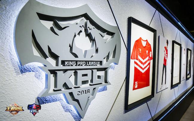 KPL新赛季打到成都太古里,未来也要固定席位和引进国际战队了