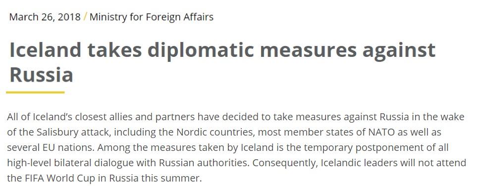 冰岛宣布外交抵制俄罗斯世界杯,但不影响国家队参赛