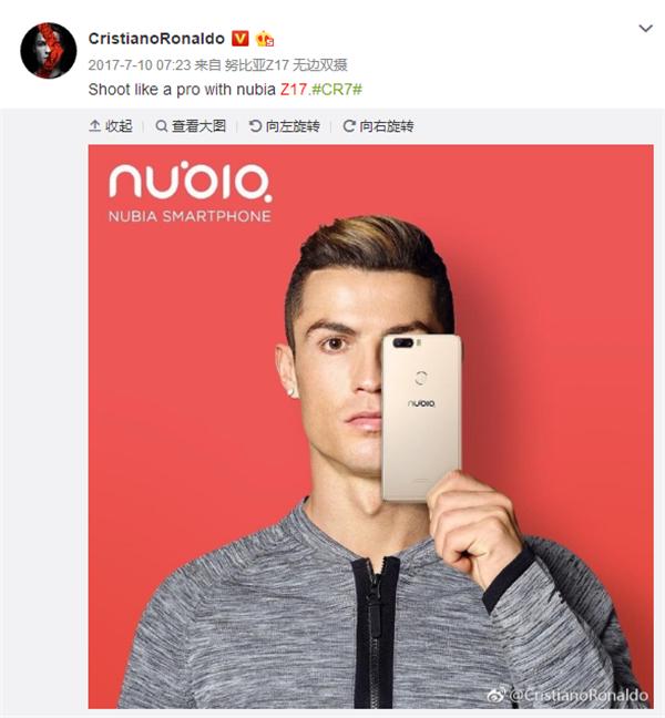 世界杯快到了,留给国产手机的足球明星不多了!| 懒熊早声音