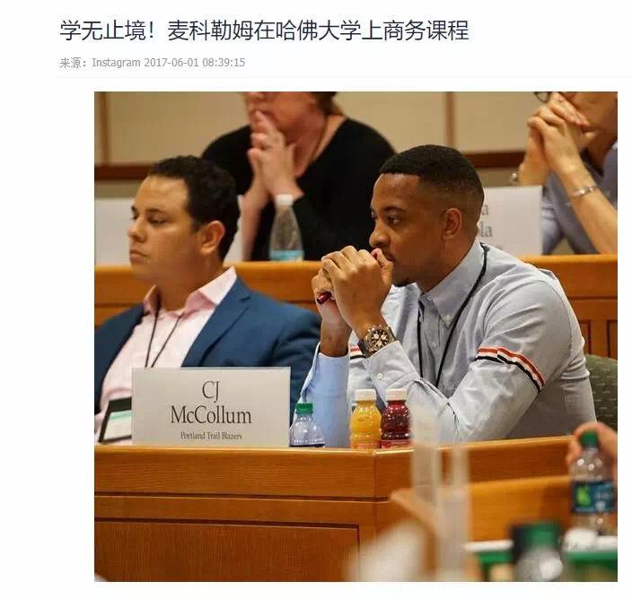 这个看透体育、娱乐产业运作逻辑的大牛,终于要来中国开讲了