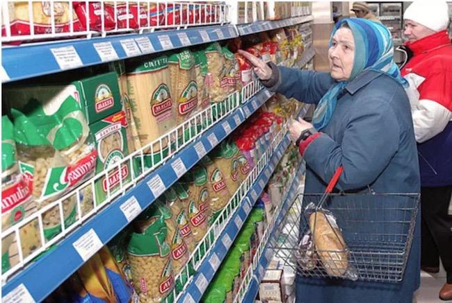 十字路口的俄罗斯:消费品牌有哪些机会 | B面世界杯