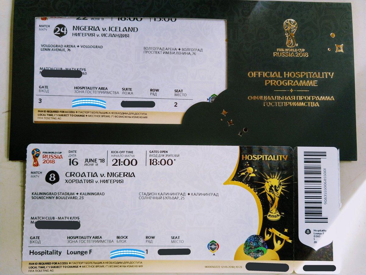 一张票卖10多万美元,谁在做世界杯的款待票生意? | B面世界杯