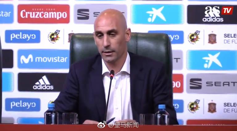 """突发""""地震"""":西班牙在世界杯开打前宣布主帅下课,耶罗担任救火主帅"""