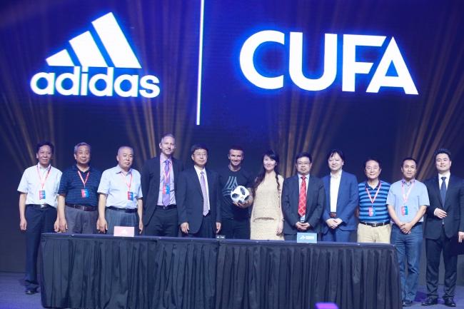 阿迪达斯6年2亿冠名大足联赛,阿里体育运营、优酷参与直播