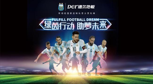 阿根廷0比3惨败濒临出局,押宝梅西做营销的那些品牌怎么样了?