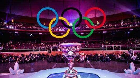 电竞有望纳入奥运项目?国际奥委会将与产业界进行讨论