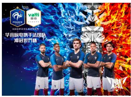 华帝昨日股价跌超5% 晚间公告:世界杯营销活动结束