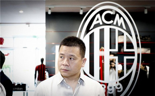 李勇鸿先后投了9.18亿欧元后,今天开始AC米兰属于美国财团