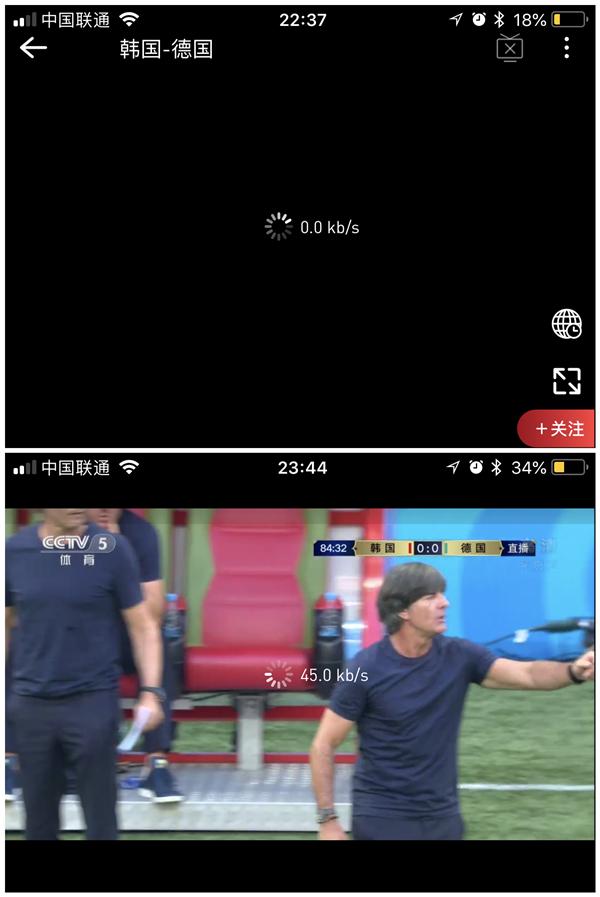 咪咕、优酷还是央视?世界杯三大视频直播源横向评测