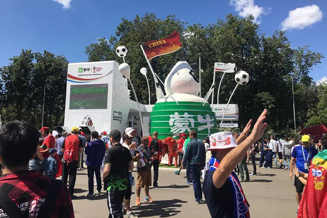 在俄罗斯,各大赞助商都是怎么玩世界杯权益激活的?