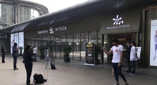 隐瑜伽获5000万元A轮融资,如何在高端商场开300家瑜伽馆?| 创业熊