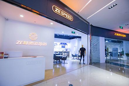 EMS健身品牌ZESPEED获得数千万人民币Pre-A轮融资,计划推出ZE健身仓