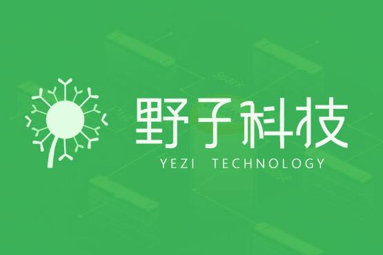 电竞数据服务商野子科技获500万元天使轮融资,主要面向电竞行业B端用户