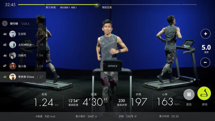 获数百万美元天使投资,家用健身品牌SPAX想成为中国的Peloton | 创业熊