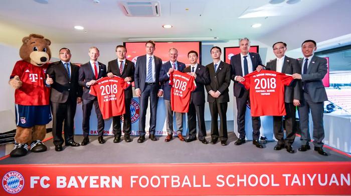 拜仁官方与山西省达成合作,将在山西开足球学校