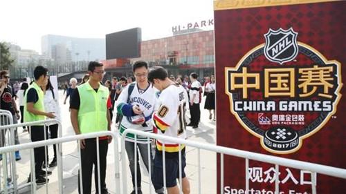 六六大顺!摩纳哥亲王赠与习近平主席6号球衣,上海上港半年已亏掉3.7亿!| 懒熊早知道