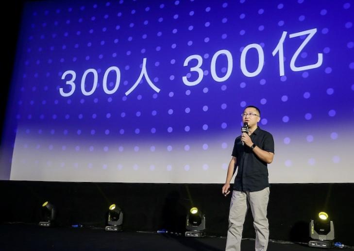 集合体育明星+KOL,今日头条拿出300亿流量为体育IP赋能